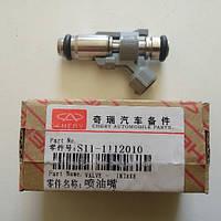 Форсунка инжектора для Chery QQ (S11-1112010 )