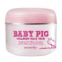 Ночная Коллагеновая Маска Secret Key Baby Pig Collagen Jelly Pack