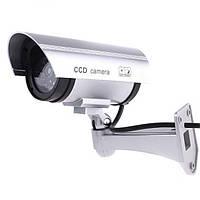 Муляж наружной камеры Dummy IR-1100 (IP-66)