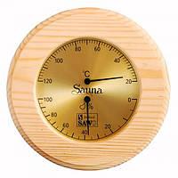 Термо-гигрометр круглый Sawo 231-TH