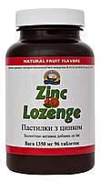 Пастилки с цинком Zinc Lozenge -Препарат цинка,Стимулирует работу иммунной системы (96табл.,США)