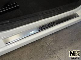 Накладки на пороги Premium Lada Granta 2011-