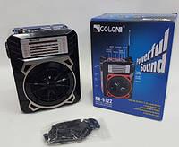 Радиоприёмник портативный GOLON RX-9122