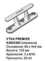 Швартовая Утка Premier 50 кН