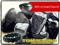 Лечебный браслет Бяньши из нефритового камня. Заказать