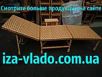 ШЕЗЛОНГ 1