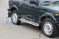 Боковые подножки ВАЗ НИВА 2121