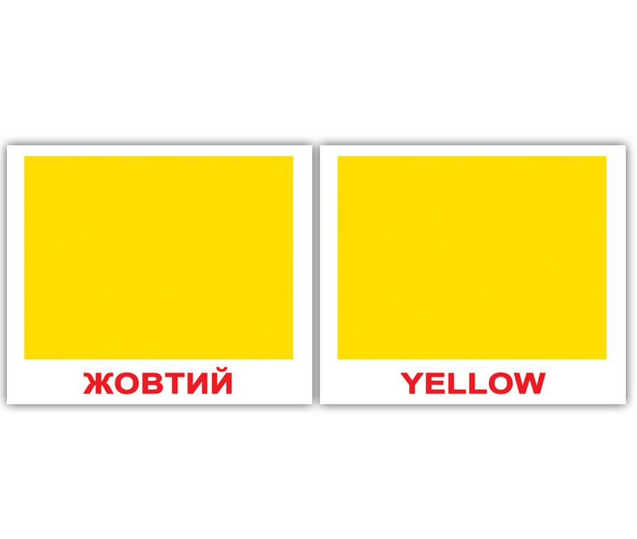 Кольори/Colors МІНІ 40
