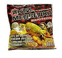 Антимедведка 300 гр