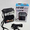 NNS-308 U REC Радиоприемник с записью USB