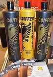 Набор для кератинового выпрямления волос Blindagem Advanced от Coiffer 3х1000мл, фото 2