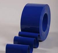 Лента ПВХ (50 метров) REF.154 синяя матовая 200х2
