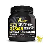 Olimp Gold Beef-Pro Plasma 300 табл.