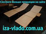 Шезлонги плетені з лози (лежаки)