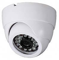 Купольная IR камера видеонаблюдения для помещений Elite Lux EL-9936 2Мр