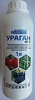 Ураган от сорняков 1литр Белоруссия