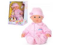 Кукла 5236 Мой малыш, Мила, 40см, аксессуары, звук, на батарейках
