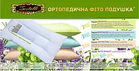 Подушка фито ортопедическая «Антистресс» 50х70см Zastelli