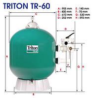 Фильтровальная емкость TRITON TR60, 610 мм, 14 м 3 /час шестиходовой боковой клапан, 148 кг песка
