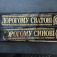 Лента тканевая ритуальная на Украинской мове