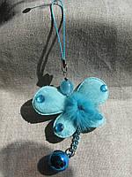 Брелок мягкий   для телефона и флешки   длина с ниткой  11,0  см.  Китай, бабочка голубая