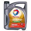 Моторное масло TOTAL Quartz 9000 Future 0W-20 канистра 5л