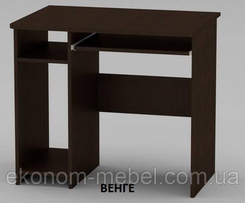 Стол для компьютера СКМ-12, небольшой, под системный блок, ДСП, для геймера
