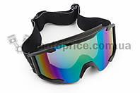 Очки кроссовые   (mod:MJ-1020,  черные, стекло хамелеон)