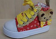 """Стильные кеды для девочки тм """"Тom.M"""", спортивная обувь, фото 1"""