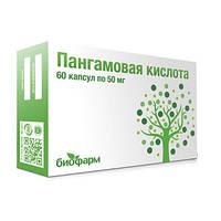 Пангамовая кислота, Витамин В-15, Биофарм, 60 капсул по 50 мг