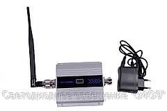 Репитер стандарт GSM
