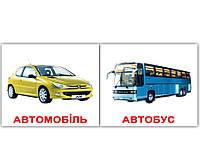«Транспорт/Transport» МІНІ 40