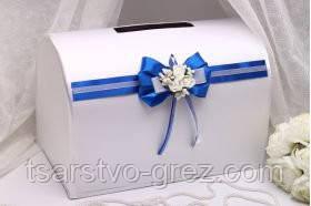 Казна для денег Flowers blue