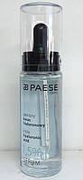 Сыворотка с гиалуроновой кислотой 1,5% (Paese)