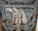 Защита картера двигателя и кпп Nissan Teana J31, фото 3