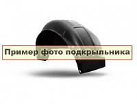 Подкрыльники для TOYOTA Auris 2013 ->(задний правый)