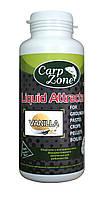 Ликвид Аттрактант CarpZone Liquid Attractant VANILLA (Ваниль)