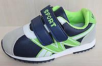 """Подростковые кроссовки унисекс тм """"Tom.M"""", модная стильная спортивная обувь, фото 1"""