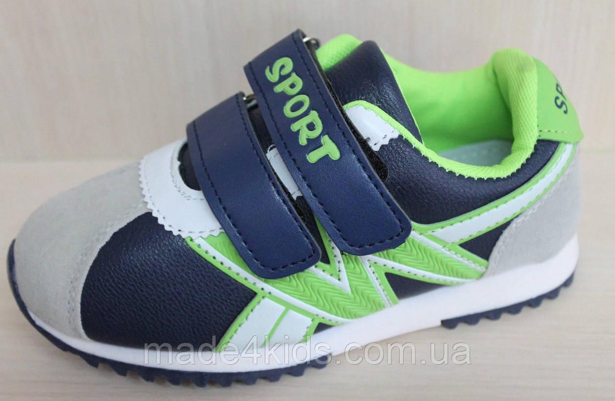 ff5d42e0111 Подростковые кроссовки унисекс тм