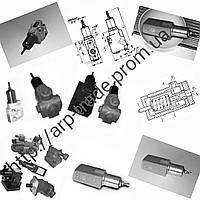 Гидроклапан давления ПБГ 54-25М