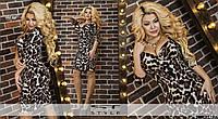 Женское леопардовое платье с декольте