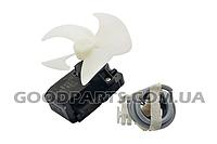 Двигатель вентилятора с крыльчаткой для холодильника Electrolux 2260065319