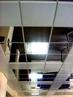 Зеркальная плитка на потолок в ванной 600х600