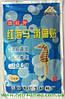 Китайский Обезболивающий бактерицидный пластырь