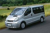 Технические характеристики Opel Vivaro 2.0 CDTi AMT (модификация)