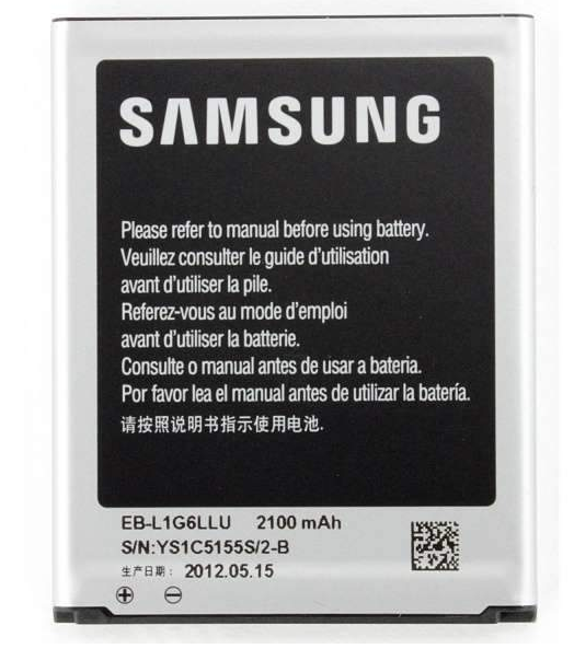 Аккумулятор для Samsung I9300 Оригинал