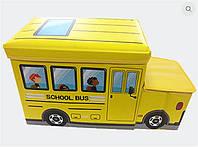 Детский пуф Автобус, жёлтый