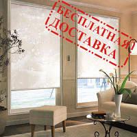 Рулонные шторы в Одессе, Николаеве, Херсоне