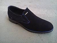Туфли черные мужские замшевые  40 -45 р-р