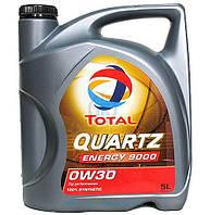 Моторное масло TOTAL Quartz  ENERGY 9000 0W-30 канистра 5л